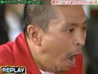 ヘイ!ヘイ!ヘイ!「松本罰ゲーム!!こよりでハクション!!」