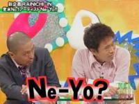 ヘイ!ヘイ!ヘイ!「Ne-Yo HEY!HEY!HEY!HEY!&「Because of you」PV」
