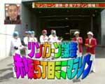 リンカーン「リンカーン感謝祭!赤坂ミニマラソン!!」