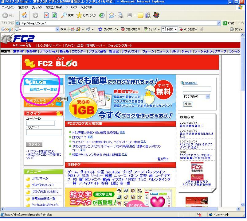 20070216183303.jpg