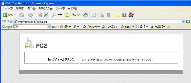 20070216184734.jpg