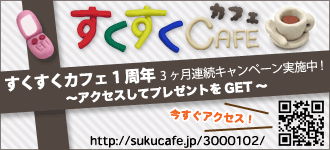 cafe_1st_02.png