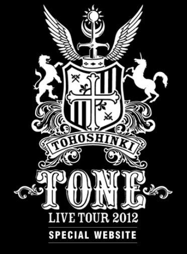 TONE特設サイトロゴ