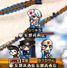 エリニア→オルビス