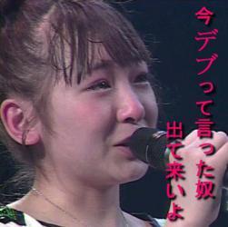 泣くな・・・