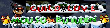 Guild Love
