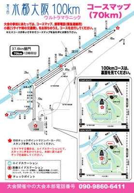 map70.jpg