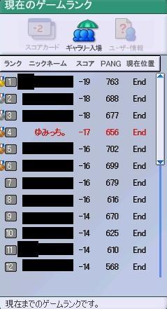 100503.jpg