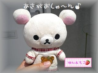 ちこちゃんのあさがお観察日記★3★まきまき~♪-1