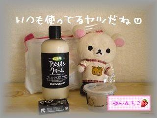 ちこちゃん日記★101★SPECIAL THANKS プレゼント-2