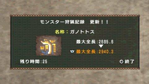 20070320205542.jpg