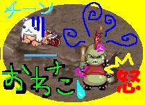 20070321141327.jpg