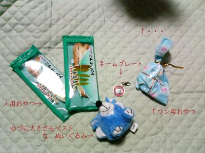 20070731004337.jpg