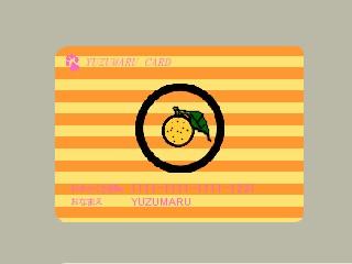 yuzucard.jpg