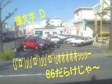 VFSH0114.jpg