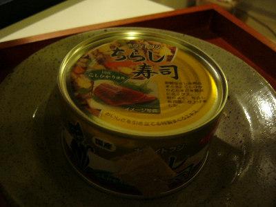 01_food.jpg