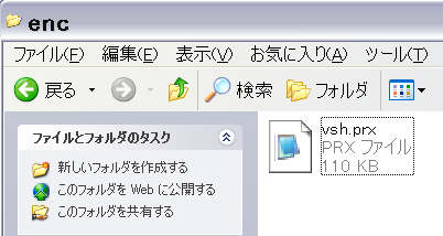 20070503231131.png