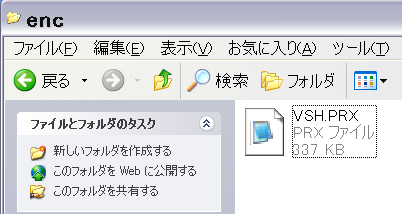 20070503232650.png