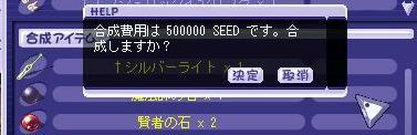 20070401001503.jpg