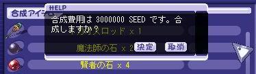 20070503152313.jpg
