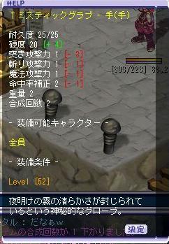 20070704075558.jpg