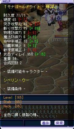 20070704080059.jpg
