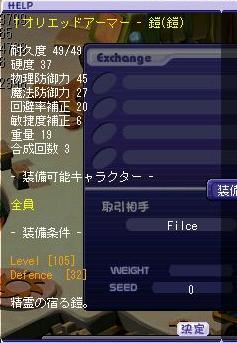 20070716201854.jpg