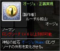 20070918001420.jpg