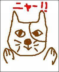 あるdameさんが描いたネコ