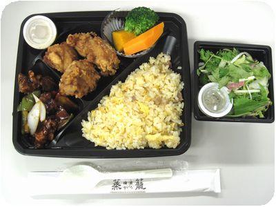 セレクトプレート(炒飯)+パクチーサラダ