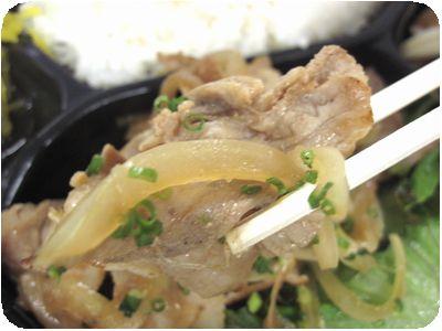 豚の生姜焼き定食弁当