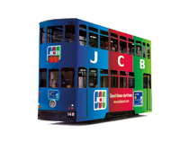 hongkong_tram_img01.jpg