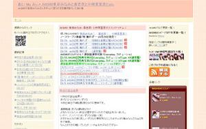 akb48yntr-info.jpg
