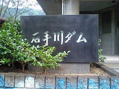 isitegawadam3
