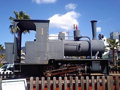 宇和島駅前の蒸気機関車