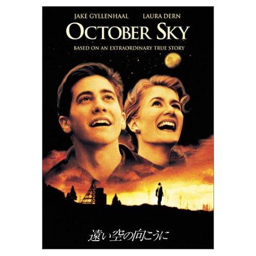 ON AIR#545 ~遠い空の向こうに(1999)~