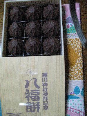IMG_3197八福餅