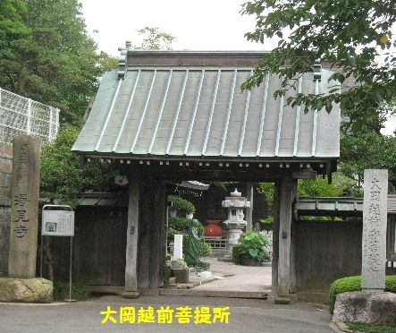 IMG_3211大岡