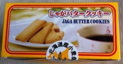 _北海道じゃがバター側面2