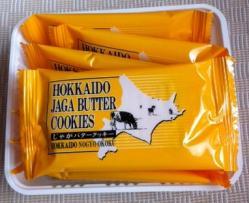 _北海道じゃがバター中