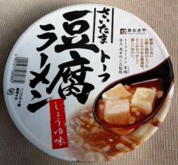 豆腐ラーメンパッケージ