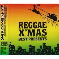 reggae Best Presents