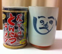 缶ラーメン湯のみ比較