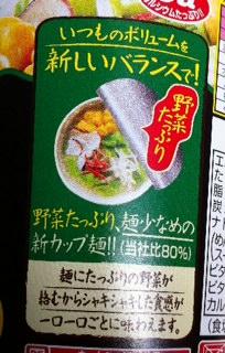 どっさり野菜コピー