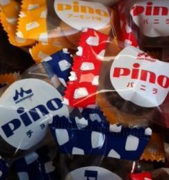 __pinoboxinside.jpg