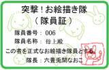 20070114212156.jpg