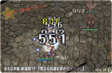 2012040318275935f.png