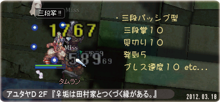 20120403182800880.png
